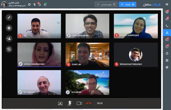 جلسات ویدئو کنفرانس و راه دور